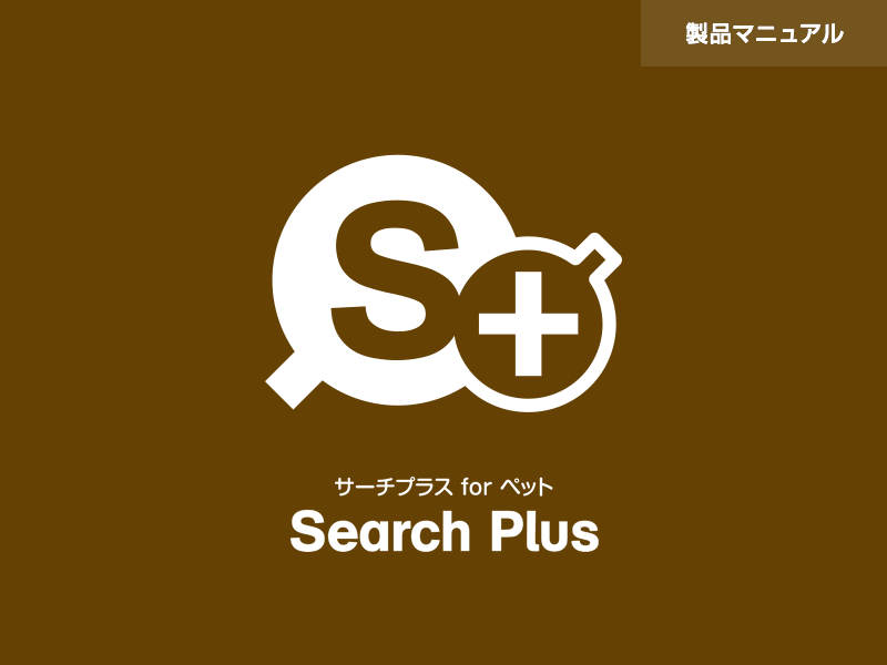 Google Maps API Key 設定方法